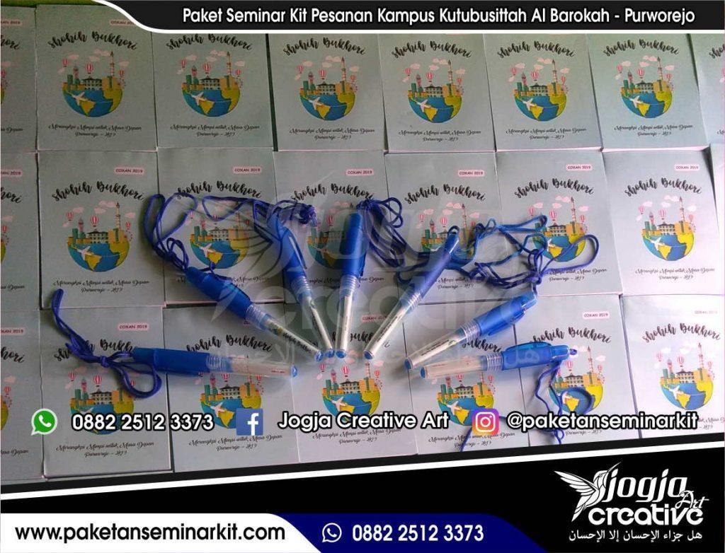 Seminar Kit Pesanan Kampus Kutubussitah Albarokah Purworejo